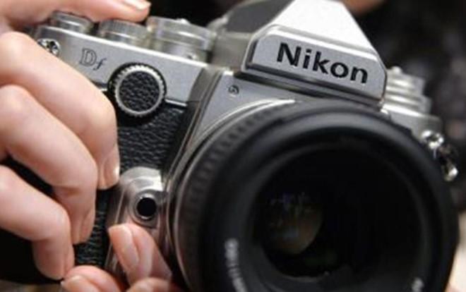 Nikon Free Online