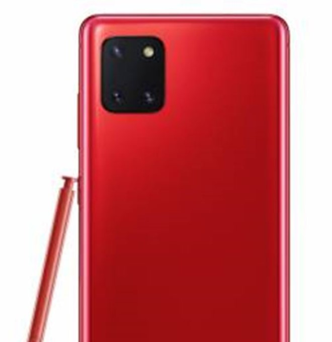 Samsung phone 2020